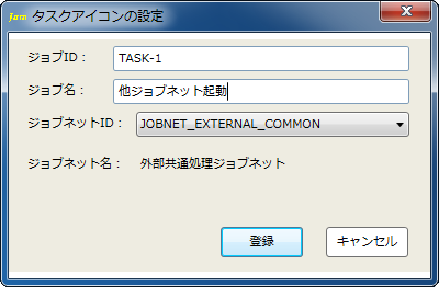 3.2:reference:img:icon-task01.png